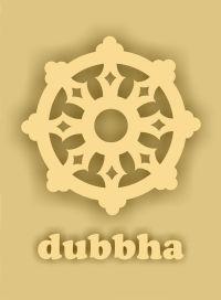 Dubbha